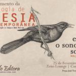 """Um poema na Antologia """"Entre o Sono e o Sonho"""""""
